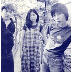 Luminous Orange | SecondHandSongs