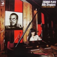 Tokiyoshi Plays Billy Strayhorn